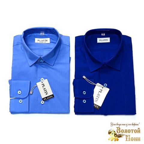 Рубашка для мальчика (116-170) 190620-5051