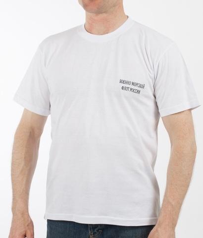 Купить футболку ВМФ (белый) - Магазин тельняшек.ру 8-800-700-93-18
