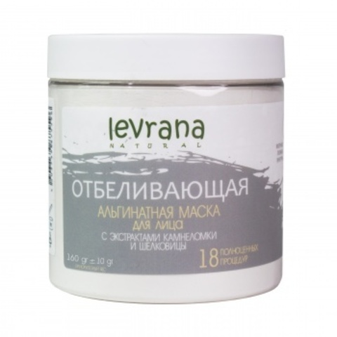 Levrana, Альгинатная маска для лица Отбеливающая, 500гр