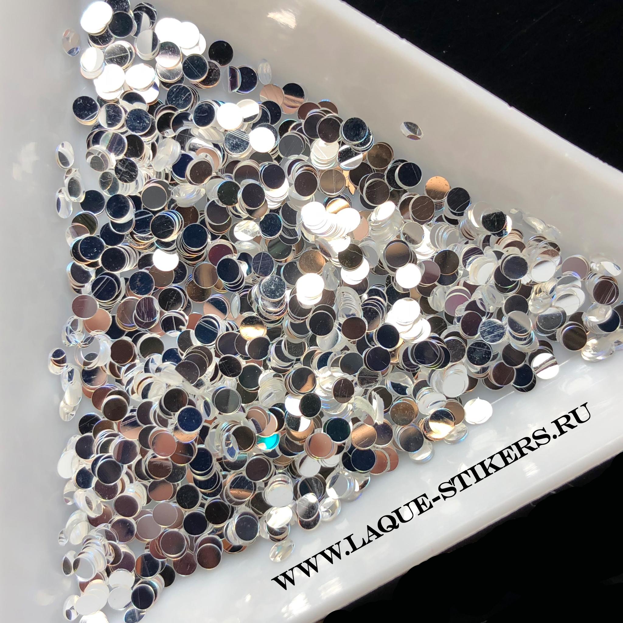 Диско дизайн, белое серебро круглые (размер 2 мм)