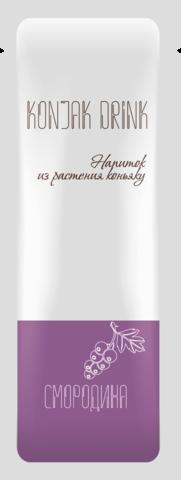 Десерт-кисель бескалорийный  Konjak Drink ЧЕРНАЯ СМОРОДИНА 13,3 гр.Fat & Carb Block.