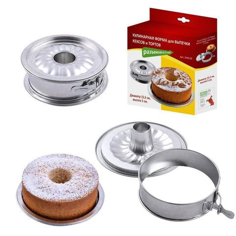 Кулинарная форма для выпечки кексов и тортов. Разъемная из 3-х частей. D 16,5 см, h 5 см.