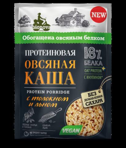 Протеиновая овсяная каша Bionova с толокном и льном (vegan protein), 40г