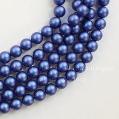 5810 Хрустальный жемчуг Сваровски Crystal Iridescent Dark Blue круглый 8 мм , 5 шт