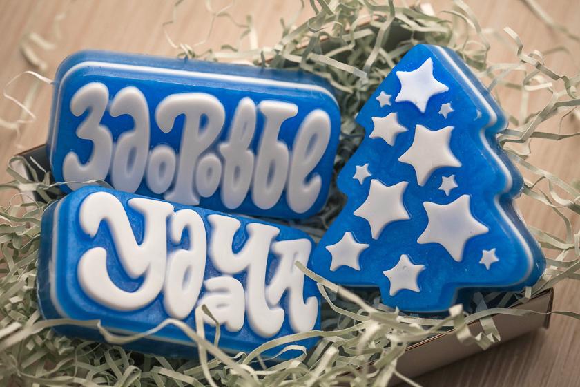 Мыло ручной работы, отлитое по форме Елка со звездами