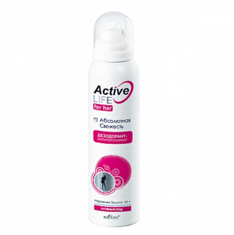 Белита Active Life Дезодорант-антиперспирант Абсолютная свежесть 150мл