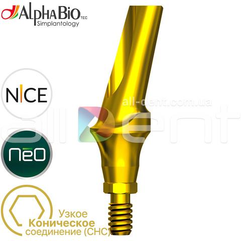 Абатменты угловые анатомические | Коническое узкое соединение (CHC)