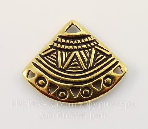 """Коннектор TierraCast """"Веер"""" (1-5) 18х15 мм (цвет-античное золото)"""