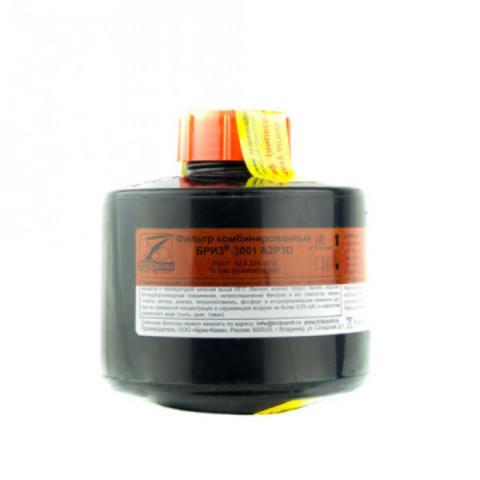 Патрон БРИЗ-КАМА Бриз-3001 марка А2Р3D от органических газов и аэрозолей