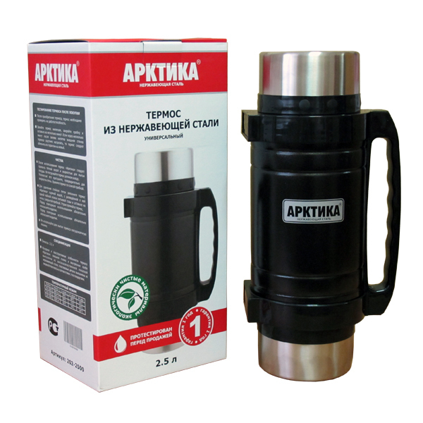 Термос универсальный (для еды и напитков)  Арктика (3 л.) с супер-широким горлом, чёрный