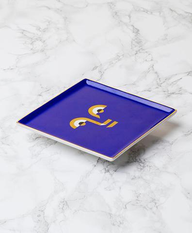Тарелка APOLLO I BLUE
