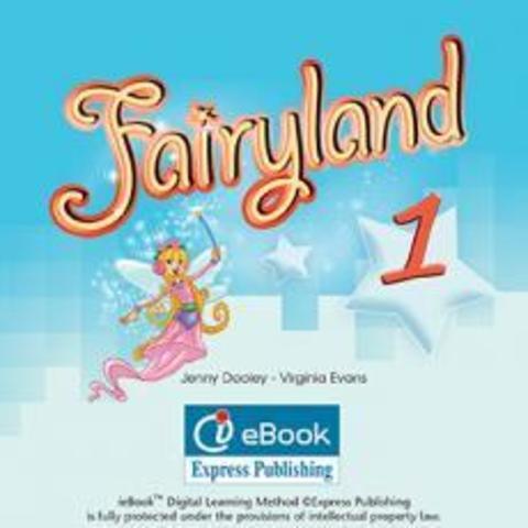 fairyland starter/1 ie-book (Электронное приложение - интерактив, совместимо с Starlight Starter)