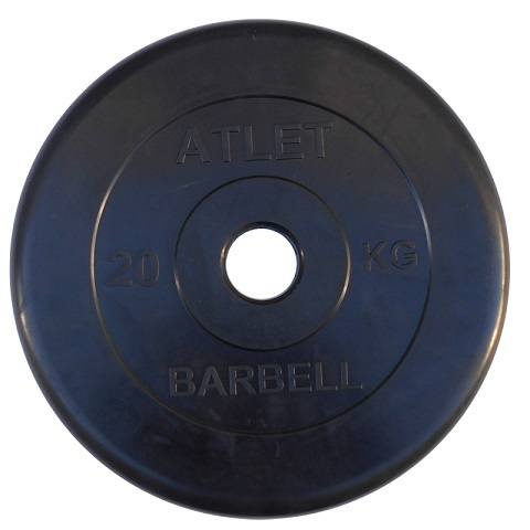 Диск Barbell Atlet 10 кг (26 мм)