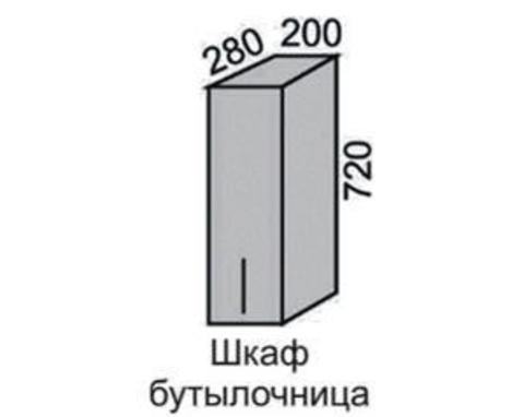 СОФЬЯ, СВЕТЛАНА, ПРЕМЬЕР, ПОЛИНАШкаф ( две полки ) с фасадом200