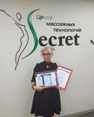 Маликова Виктория Сергеевна