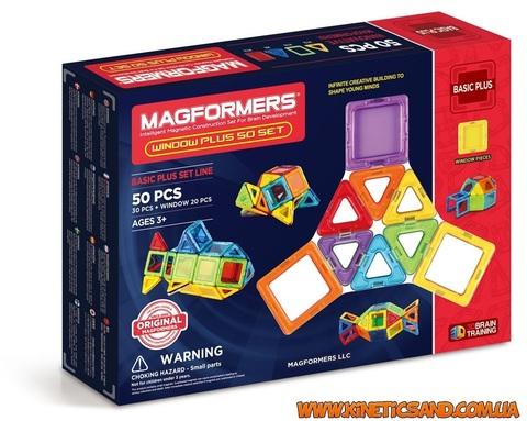Magformers 50 элементов. Набор Супер 3Д плюс Магформерс