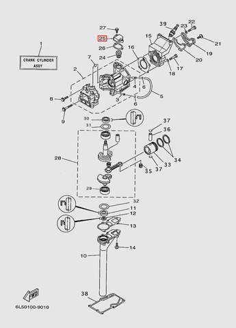Крышка термостата  для лодочного мотора T3 SEA-PRO (2-25)