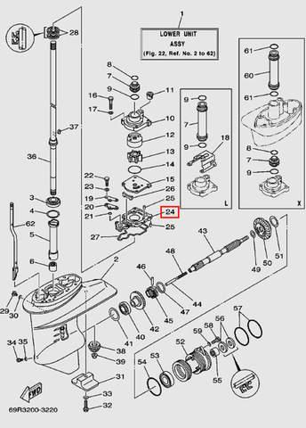 Корпус подшипника для лодочного мотора Т30 Sea-PRO (17-24)