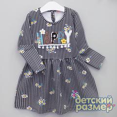 Платье (пайетки, вышивка)