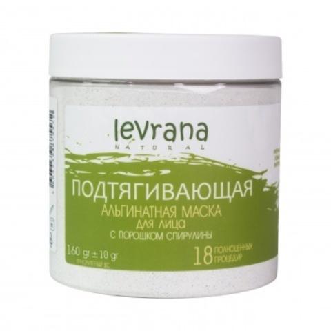 Levrana, Альгинатная маска для лица Подтягивающая, 500гр