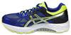 Мужские кроссовки для бега Асикс Gel-Fortitude 7 (T5G2N 4307) синие фото