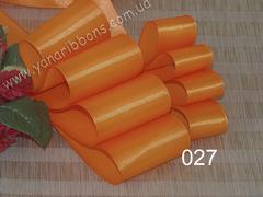 Лента атласная однотонная оранжевая - 027