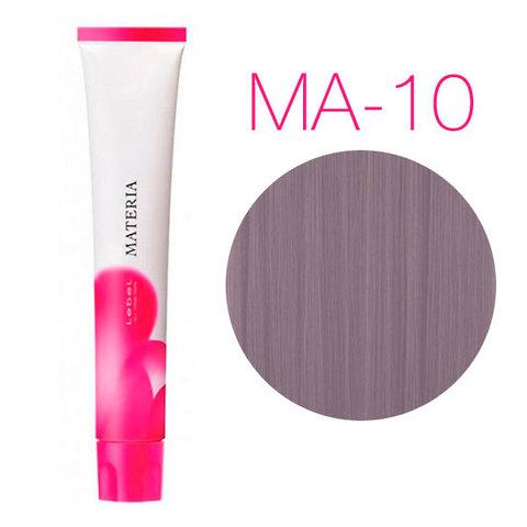 Lebel Materia 3D Mauve Ma-10 - Перманентная низкоаммиачная краска для волос