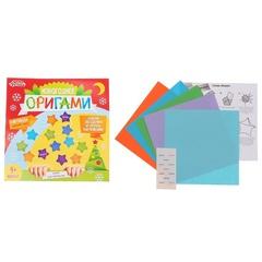 067-2579 Оригами из бумаги Снежинки и звездочки