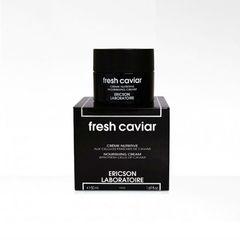Питательный крем с концентратом икры Nourishing cream with fresh caviar cells