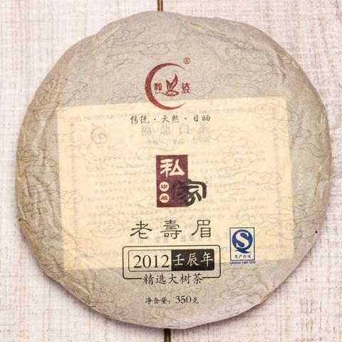 Шоу Мей Бин Ча, 2012, 350 г