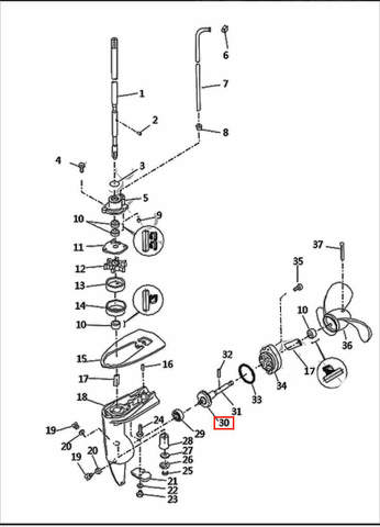 Шестерня вала винта для лодочного мотора T2,5 SEA-PRO (8-30)