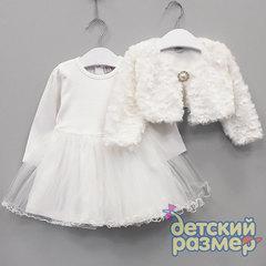 Платье с меховым болеро
