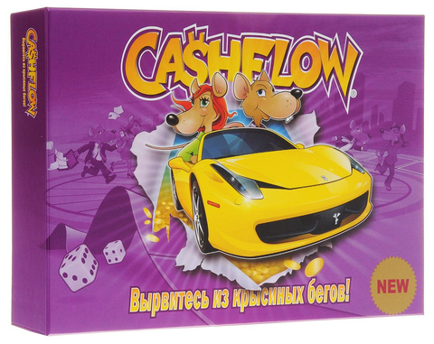 Денежный поток (Cashflow)