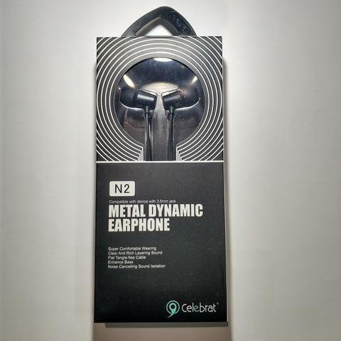 Гарнитура вакуумная Celebrat N2 металл. black