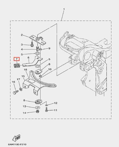 Ручка рычага блокировки для лодочного мотора F20 Sea-PRO (17-7)