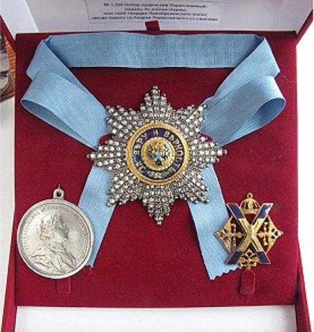 Орденский набор св. Андрея Первозванного в футляре (копии)
