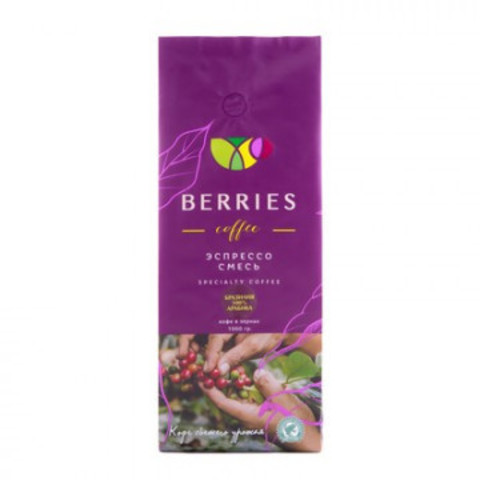 Кофе Berries Coffee медиум в зернах, 1кг