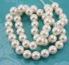 Бусина Перламутр (категория А)(тониров), шарик, цвет - белый, 8 мм, нить