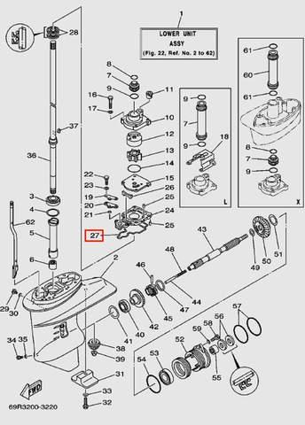 Прокладка основания помпы для лодочного мотора Т30 Sea-PRO (17-27)