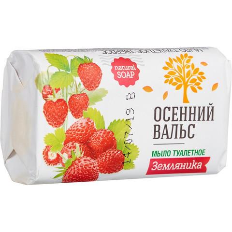 Мыло туалетное 75г ОСЕННИЙ ВАЛЬС Земляника