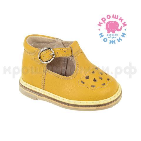 Туфли ясельные натуральная кожа оранжевые Неман артикул 51173