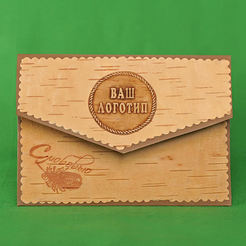 Конверт с вашим логотипом, береста, картон