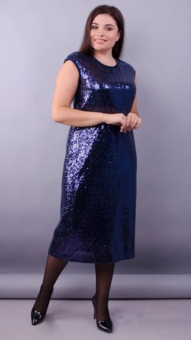 Соло. Коктейльное платье с пайетками плюс сайз. Синий.