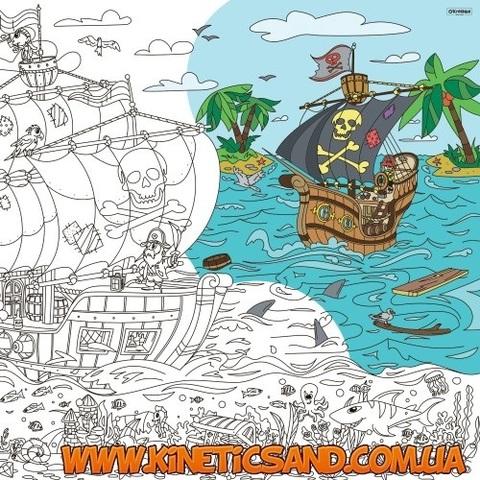 Пираты На краю света. Раскраска XL