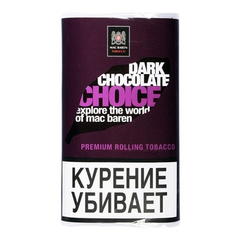 Табак M.B.сигарет. DARK CHOCOLATE CHOICE (p40gr)