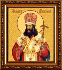 Димитрий Ростовский Святитель. Икона на холсте.