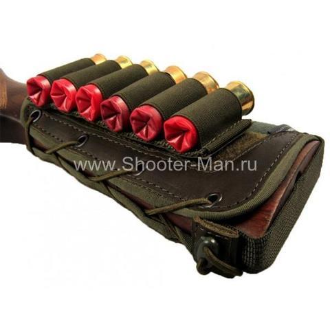 Патронташ на приклад на 6 патронов ( 12-16 кбр ) ЛАЙТ Стич Профи