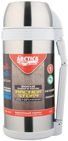 термос для еды Aрктика 205-800N