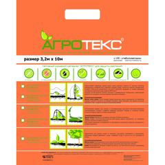 Купить Агротекс 60 - 3200*10м по низкой цене, доставка почтой наложенным платежом по России, курьером по Москве - интернет-магазин АгроБум