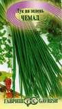 Лук на зелень шнитт Чемал 0,5 г